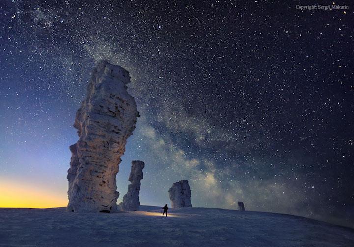 fotos cósmicas