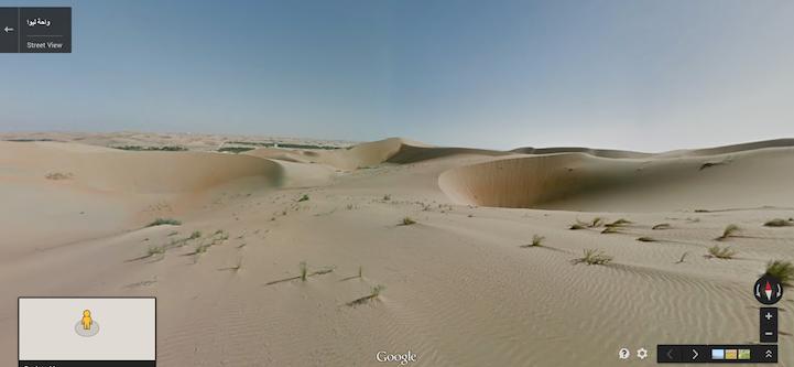 fotos desierto google maps